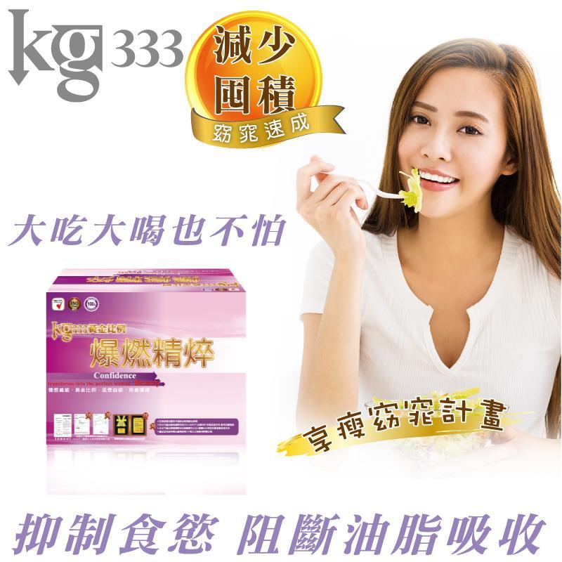 KG333速燃抑阻雙纖錠